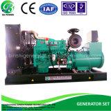 高品質水発電機冷却/生成することセリウム、ISOのSGSの承認(BCF110)が付いているCummins Engine著動力を与えられるセット/Gensetを