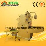 Автоматическая печенье упаковочные машины
