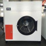 転倒の乾燥機械