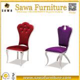 ホテルの家具のステンレス鋼の椅子