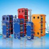 塩素で処理された塩水および化学工業のための版そしてフレームの熱交換器