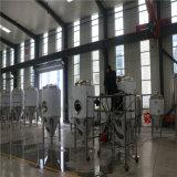 発酵システムのマッシュ大酒樽の醸造の家