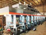 Label (서류상, 기계를 접착제로 붙이기)를 위한 알루미늄 Foil Computer Control Rotogravure 인쇄기