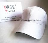 Tipo de Weixian, chapéu bordado alta qualidade garantido