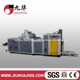 Automatisches heißes Rollenpapier und Film-Laminierung-Maschine (FMY-Z920)