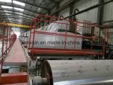 中国から機械を作る上塗を施してある見返し