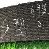 50мм Высота 10500 плотность Fad-S поле для искусственных травяных/синтетического газона для травяных культур на футбольном поле