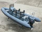 Шлюпка мотора нервюры 12persons Aqualand 19feet 5.8m/твердая раздувная воинская шлюпка /Sports /Diving/Rescue/Patrol (RIB580T)