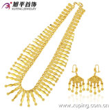 24k Gold Color (62782)를 가진 Xuping Special Price Fashion Jewelry Set Plated