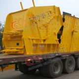 中国のインパクト・クラッシャーの砕石機のための採鉱の壊された粉砕機