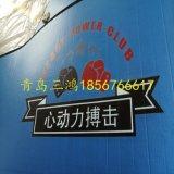 Mat van het Broodje XPE van de Textuur van Tatami van vechtsporten de Vinyl voor Judo