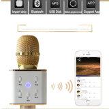 Беспроволочная партия KTV карманн микрофона пеет микрофон Bluetooth Karaoke с диктором