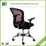 Excellente élégante et élégante chaise de bureau moderne de bureau de bureau (Tokage)