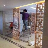 Круглый корпус из нержавеющей стали стекла двери китайском стиле Anti-Fingerprints номер раздела