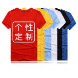 2016 T-shirt en gros à manches longues en polyester à manches longues