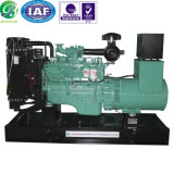 200kVAパーキンズDiesel Generator Set