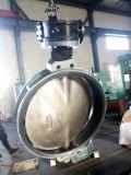 Dn800 Pn16 полупроводниковых пластин типа двухстворчатый клапан с исполнительного механизма переключения передач