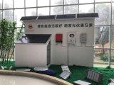 MP de haute qualité Module photovoltaïque cellules solaires