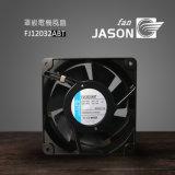 Mini piccolo ventilatore 220V 230V 240V 120X120X38 millimetro Fj12032abt di CA di flusso assiale 120mm dello scarico 120X120 di standard 12038