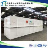 統合された印刷および染まる排水処理のプラント地下包まれた汚水処理装置