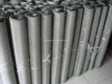 El enrejado metálico de malla de alambre cuadrado
