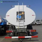 판매를 위한 새로운 반 3개의 차축 연료 유조선 트럭 트레일러