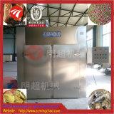 多機能のステンレス鋼の熱気の茶ハーブの乾燥装置