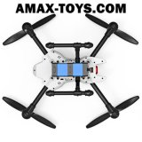 312251A-2.4G RC Quadcopter RTF