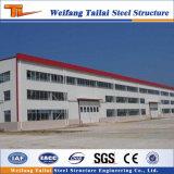 Полуфабрикат здание структурно стали для мастерской пакгауза