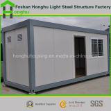 Дом контейнера кабины панельного дома горячего сбывания 2017 Prefab домашняя