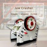 重工業装置の石の顎粉砕機