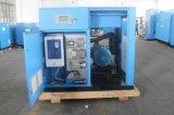 compresseur d'air de refroidissement par eau de la qualité 50HP