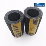 Un tubo flessibile di gomma flessibile da 1.5 pollici per il brillamento di sabbia