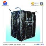 Venda por grosso reciclar os resíduos de jardim do pátio Tecidos de saco de PP