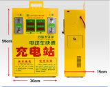 Elevadores eléctricos de aluguer/moto/Automóvel da estação de carregamento rápido