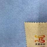 Manta de poliéster tela tejida chino Tapizados casa fabricante textil