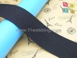[هيغقوليتي] لؤلؤة شريط منسوج 100% نيلون حزام سير لأنّ [بغس/] لباس داخليّ/حزام سير