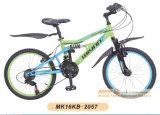 20 '' فتى أطفال درّاجة [موونتين بيك] ([مك15كب-20363])