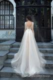 레이스 신부 드레스 인어 긴 소매 결혼 예복 W176286