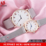 Reloj simple al por mayor de las mujeres de la venda de reloj del acoplamiento del reloj de los hombres del cuarzo de Yxl-644 2016 Ginebra