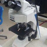 [سري] ذكيّة مجهر رخيصة أحيائيّ إلكترونيّة مع [وف] [10إكس-18] [مّ]