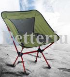 좋은 야영 장비는 의자 비치용 의자를 접는다