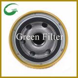 Filtre à huile hydraulique pour Kubota (K7561-1407)