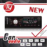 USBインターフェイス車の可聴周波自動ラジオDIN 4*60Wの低音か三重の声のステレオラジオ