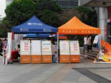Tienda de campaña de promoción de la Glorieta de plegado al aire libre, la glorieta, Canopy emergente