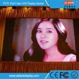 P РП3.91 для использования внутри помещений в аренду в формате Full HD со светодиодной подсветкой экрана для этапа