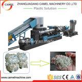 PP PE 필름 알갱이로 만드는 기계 또는 플레스틱 필름 작은 알모양으로 하기 선
