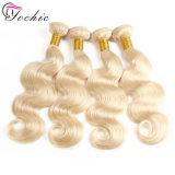 613 Цвет кузова волны бразильский волосы вьются Реми человеческого волоса комплекты