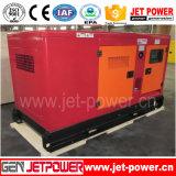 40kw無声ディーゼル電気発電機セット50kVAの三相発電機