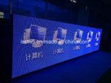 Im Freien SMD P16 farbenreicher LED-Bildschirm für das Bekanntmachen des Panels P10 P20